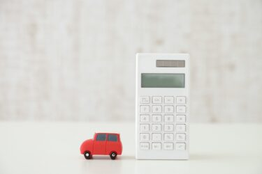 【買取相場が無料でわかる!】無料メール査定を利用して効率的に車を高く売ろう!